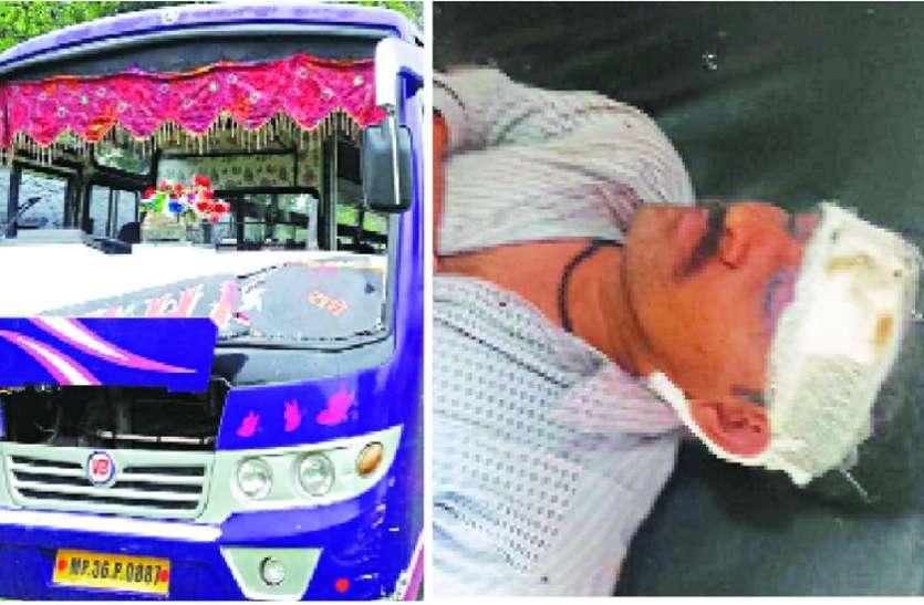 यात्री बस ने ऑटो में मारी टक्कर, दो की मौके पर मौत, तीन की हालत गंभीर