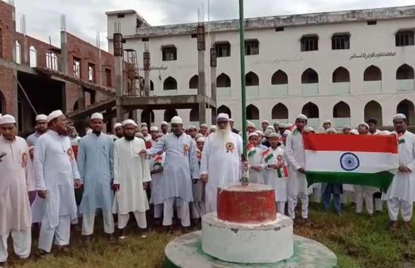 Independence Day celebtarte in madarsa of bijnor