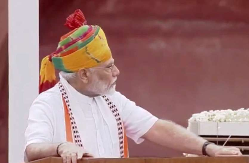 Independence Day 2019- PM Modi Seen In Rajasthani Safa Once Again