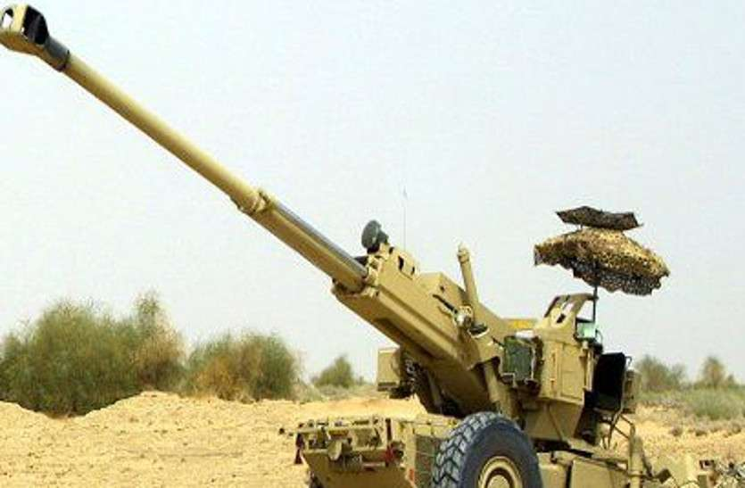 Howitzer A2 Advanced Version Test In Pokaran Field Firing Range