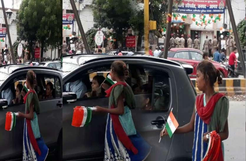 Independence Day 2019: साहब तिरंगा ले लो, बहुत भूख लगी है..., आपको रुला देंगी ये तस्वीरें