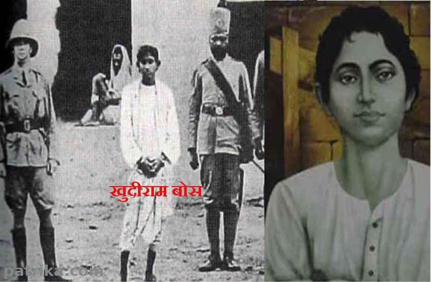 Khudiram Bose freedom fighter