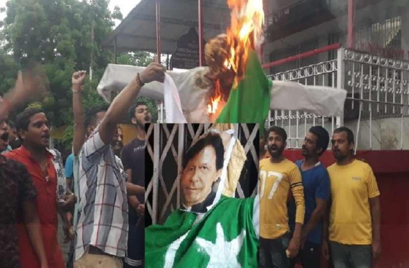 पाकिस्तान के प्रधानमंत्री इमरान खान का पुतला फूंका ,कहा अब लाहौर भी हमारा है