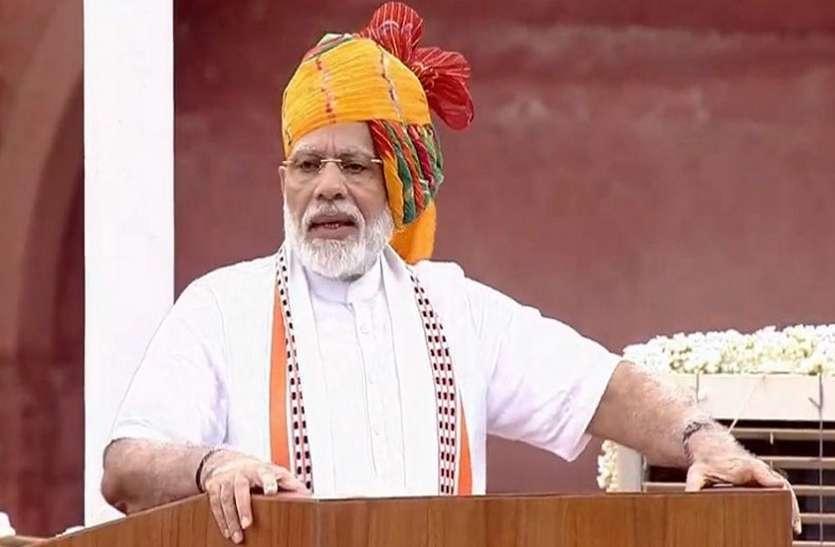 स्वतंत्रता दिवस पर पीएम मोदी ने पहली बार लोगों से की छोटे परिवार की अपील, बोले- यह भी देशभक्ति
