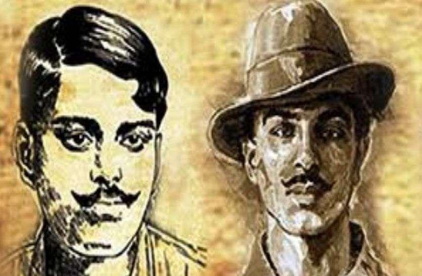 राजस्थान के उस स्वतंत्रता सेनानी की कहानी, जिससे भगत सिंह और चंद्रशेखर आजाद ने बम बनाने का प्रशिक्षण लिया था