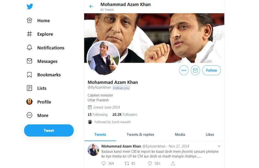 Azam Khan's Twitter account