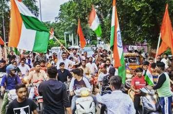 Independence day राष्ट्रीय बजरंग दल ने निकाली तिरंगा यात्रा, कश्मीर को लेकर प्रधानमंत्री से की ये बड़ी मांग