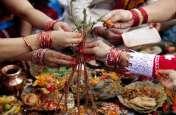 Bhadrapada 2019 : भदो में हर प्रकार की बाधा का नाश होगा