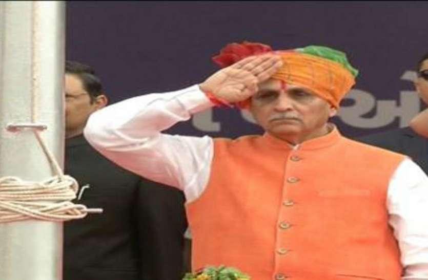 Every home of Gujarat will gets Nal se Jal with in 3 year: Rupani नए भारत के संकल्प में भी नंबर वन बनने को आतुर गुजरात- रूपाणी