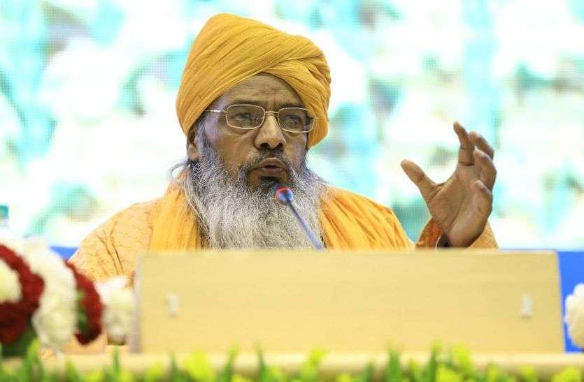 Kashmir Issue : दरगाह दीवान को पाकिस्तानियों से मिली धमकी, एक ने कहा अब अमरीका सोच समझकर आना