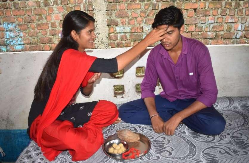 भाई की रक्षा कर रहीं बहन, पल्लवी बनी अपने भाई-बहनों की आखं