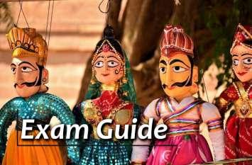 Exam Guide: राजस्थान की कला एवं संस्कृति (मॉक टेस्ट पेपर)