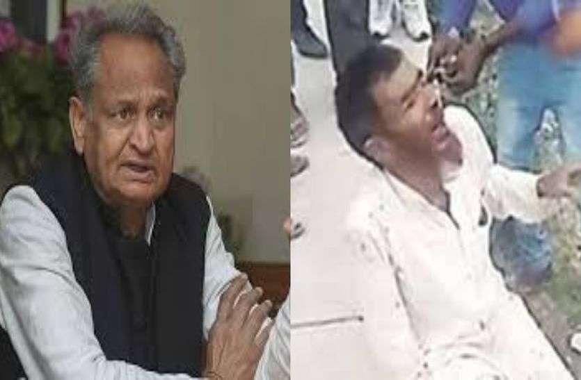 पहलू खान मामले में आया CM गहलोत का बयान, बोले- एडीजे के आदेश के खिलाफ अपील करेगी सरकार
