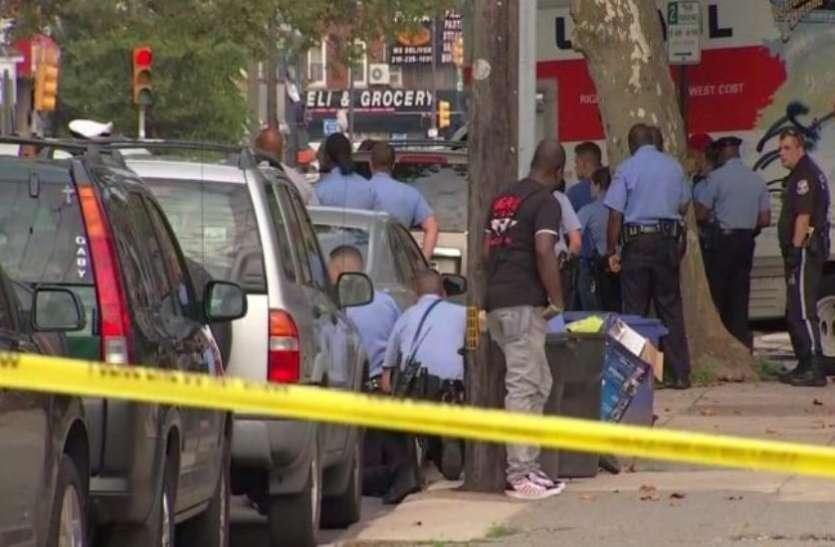 अमरीका: फिलाडेल्फिया में गोलीबारी, 6 पुलिसकर्मी घायल