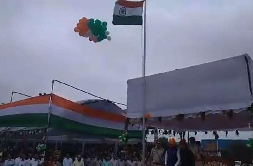 72nd Independence Day : मंत्री लाखन सिंह ने किया ध्वजारोहण, शहर में हुए कई जगह प्रोग्राम