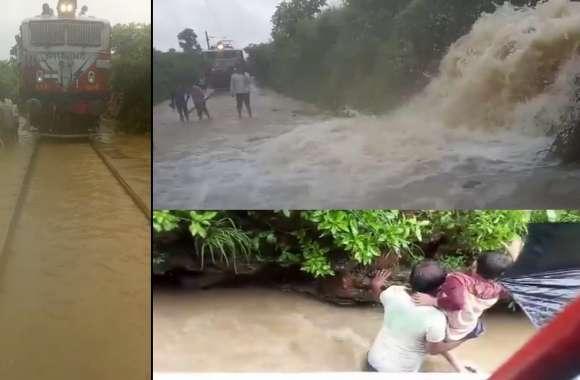 रेलवे ट्रैक पर अचानक आई बाढ़, बीच रास्ते हजारों यात्रियों की अटकी जान, कई ट्रेनों को रोका गया, मचा हड़कंप