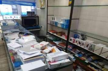 शॉप से लाखों रूपए के एंड्रॉयड मोबाइल व नगदी चोरी, सस्ते और की-पेड मोबाइलों को चोरों ने छुआ भी नहीं