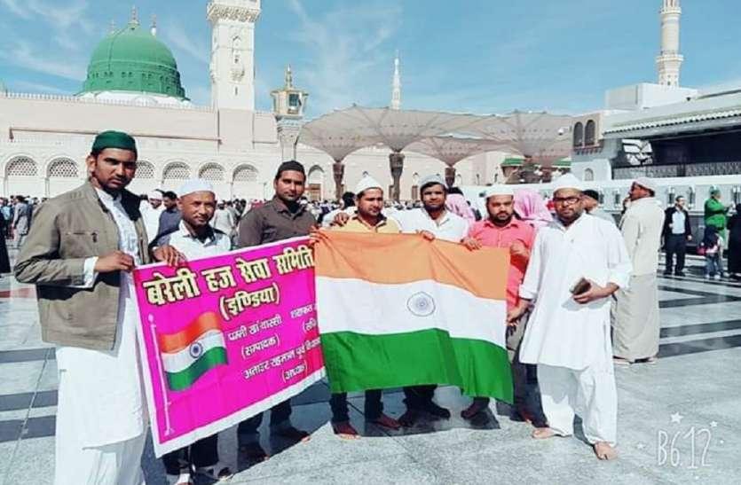 हज के फर्ज के बाद मक्का मदीना में मनाया गया जश्न ए आजादी