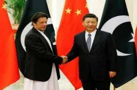 कश्मीर मुद्दे पर इमरान को मिला जिनपिंग का साथ, चीन ने की UNSC की बैठक बुलाने की मांग