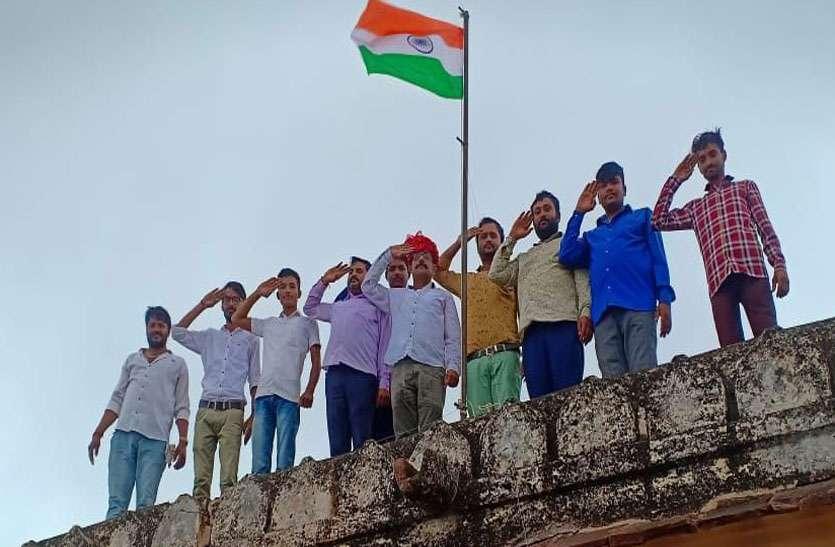 जालोर में शान से मनाया स्वतंत्रता दिवस, किले पर भी फहराया तिरंगा