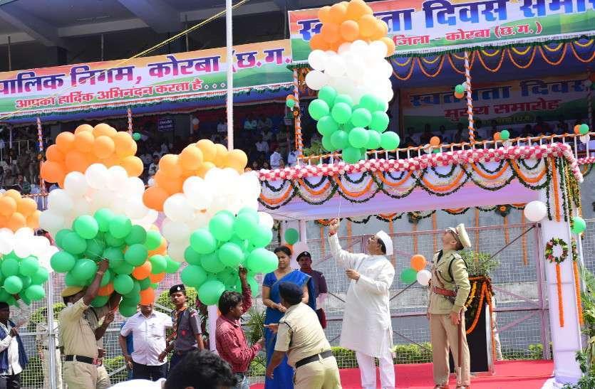 फोटो में देखिए स्वतंत्रता दिवस मुख्य समारोह की कुछ झलकियां...