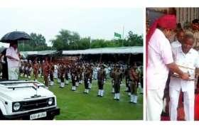 कोटा में दिखी गौरवमयी भारतीय संस्कृति की झलक, शान से लहराया तिरंगा, 63 प्रतिभाओं को सम्मान से नवाजा