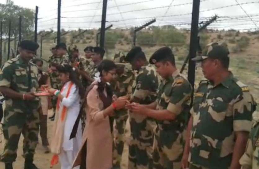 राजस्थान में भारत-पाक बॉर्डर पर शान से फहराया तिरंगा, छात्राओं ने जवानों को बांधी राखी