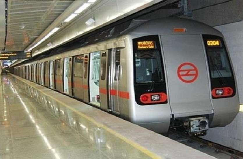 यहां मेट्रो रेल परियोजना का सर्वे होने की खबर से ही खुशी दौड़ गई