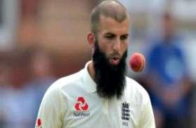 टेस्ट टीम में नहीं मिली जगह तो मोईन अली ने लिया क्रिकेट से ब्रेक, काउंटी में भी नहीं खेलेंगे