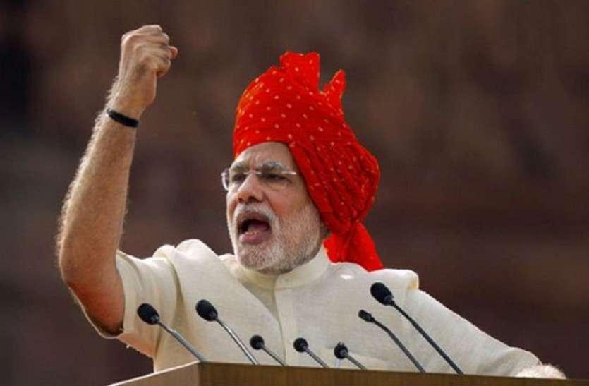 चंद्रयान से लेकर आधारभूत सुविधाओं के लिए 100 लाख करोड़ तक लाल किले से पीएम मोदी की 15 बड़ी घोषणाएं