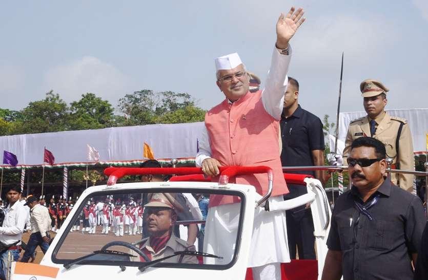 स्वतंत्रता दिवस पर CM ने दी सौगात, गौरेला-पेण्ड्रा-मरवाही बना छत्तीसगढ़ का 28वां जिला