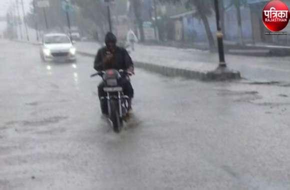 Heavy rain in pali : झमाझम बरस रहे मेघ से पाली हो गया पानी-पानी, अब तो किसान भी लगे हैं मुस्कुराने