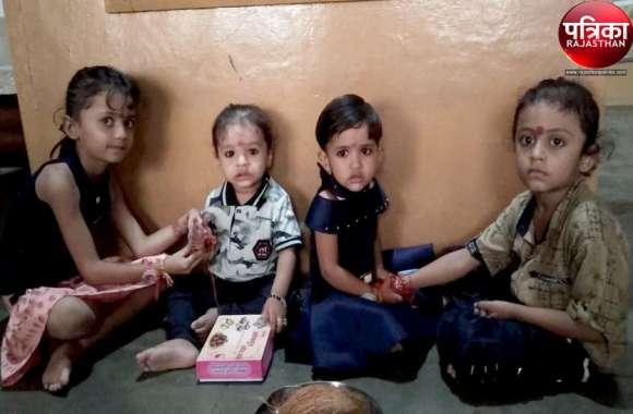 Raksha-Bandhan : बहनों ने भाइयों की कलाई पर बांधा रक्षासूत्र
