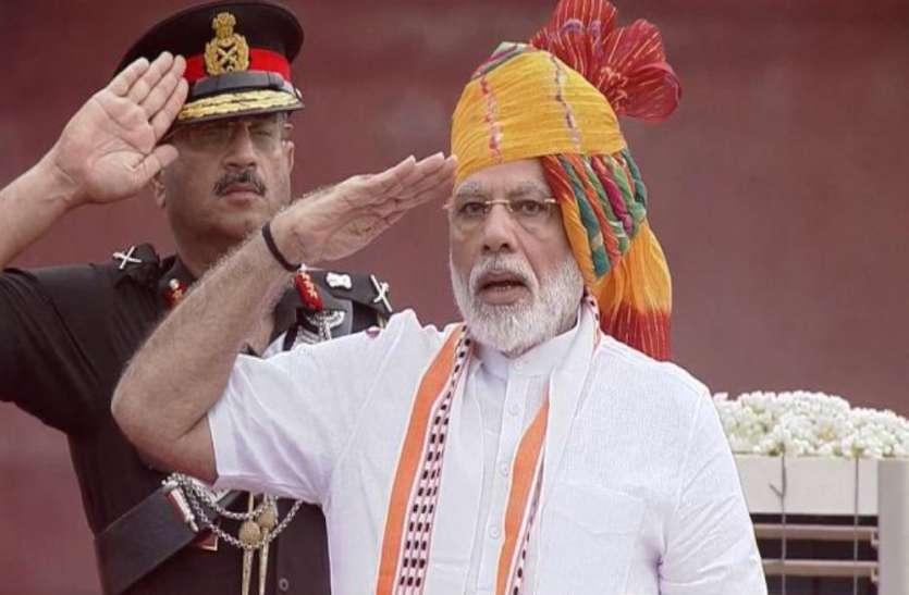 ...तो मोदी सरकार का अगला टारगेट जनसंख्या नियंत्रण होगा? 15 अगस्त पर प्रधानमंत्री के भाषण के बाद चर्चाओं का दौर शुरू