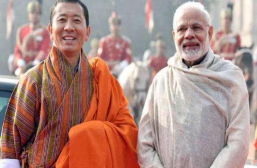 भूटान ने स्वतंत्रता दिवस पर भारत को दी बधाई, पीएम शेरिंग ने मोदी को बताया विनम्र इंसान