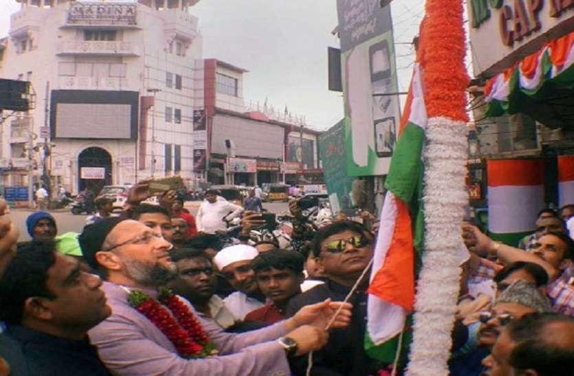 असदुद्दीन ओवैसी ने मदीना चौक पर फहराया झंडा, कहा- 'गोडसे की औलाद जिंदा है'