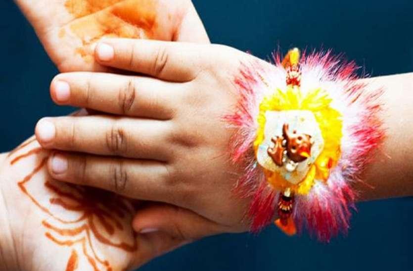 Rakshabandhan 2019: 19 साल बाद आया ये शुभ संयोग, भाई के कलाई पर बहन ऐसे बांधे राखी, मिलेगा लाभ