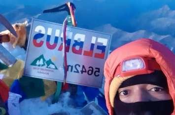 यूरोप की सबसे ऊंची चोटी माउंट एलब्रुस पर उदयपुर के इस थाना अधिकारी ने फहराया तिरंगा, सलाम है इनके जज्बे को