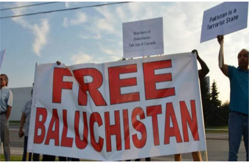 बलूचिस्तानियों ने स्वतंत्रता दिवस पर PM मोदी से लगाई गुहार, कहा- पाक से दिलाएं आजादी