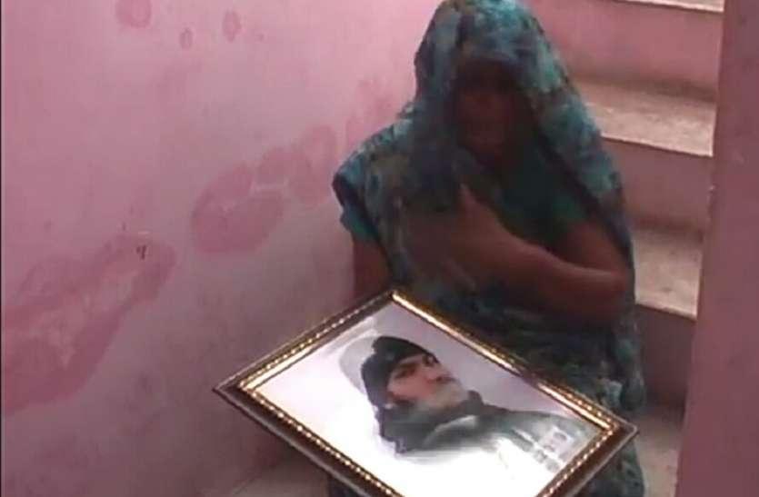 रक्षाबंधन की नहीं थी घर मे खुशियां, शहीद के घर में पसरा था सिर्फ सन्नाटा, तस्वीर लिए कुछ यूं कह रही थी मां