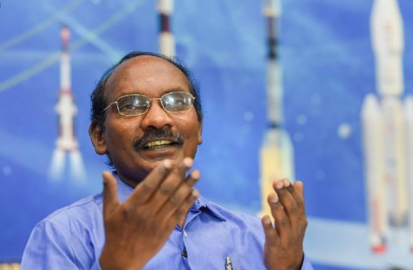 तमिलनाडु सरकार ने इसरो के चेयरमैन के. सिवन को 'कलाम पुरस्कार'  से नवाजा