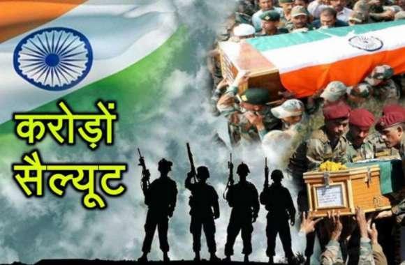 स्वतंत्रता दिवस विशेष: देश के नाम शेखावाटी के जाबांजों की सबसे ज्यादा जान कुर्बान