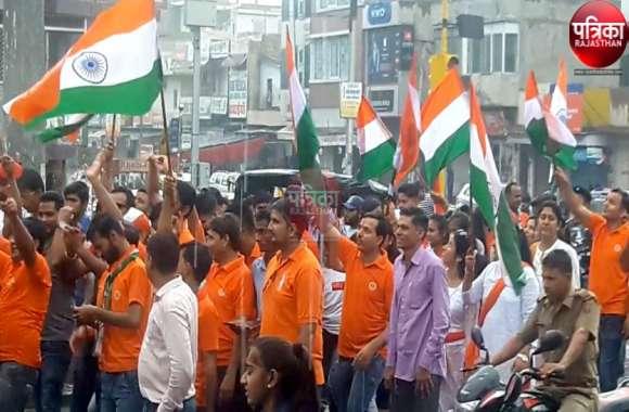 VIDEO : युवाओं ने तिरंगा रैली निकाल मनाया आजादी का जश्न, लगाए भारत माता के जयकारे