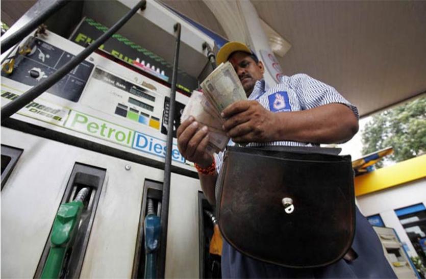 Today Petrol Diesel Rate: आज फिर घटे पेट्रोल-डीजल के दाम, जानिए आपके शहर के रेट