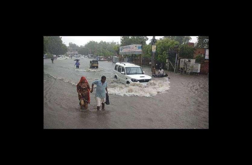 Watch: मूसलाधार बारिश से शहर की सडक़े हुई लबालब, शहरवासी हुए परेशान..