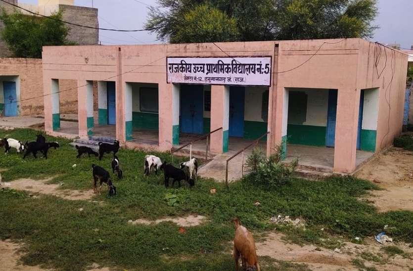 हनुमानगढ़ की बेटियों को इसी शिक्षा सत्र से कन्या कॉलेज की सौगात, अस्थाई भवन चिह्नित