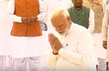 Video: पीएम मोदी और राष्ट्रपति ने अटल बिहारी वाजपेयी को दी श्रद्धांजलि