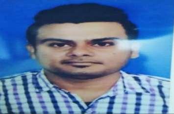 5 दिन से लापता है उच्च प्राथमिक स्कूल का शिक्षक, अभी तक नहीं लगी कोई जानकारी, तलाश में जुटी पुलिस
