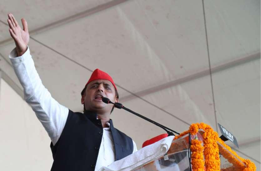'फूट डालो और राज करो' की तर्ज पर नफरत फैला कर लोगों को बांट रही है भाजपा: अखिलेश