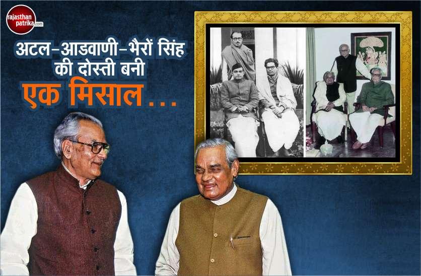 When Atal Bihari Vajpayee married off Rajasthan ex-CM's daughter
